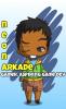 neonarkade's picture