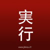 Jikkou Publishing's picture